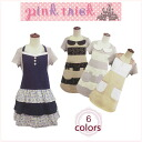 NEW design ☆ pink trick apron cooking, housework, and fun women's power UP design! | Apron, cute and frilly | / maiden / Princess of fs3gm