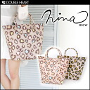 ニーナミュウヒョウ pt ジェリートート bag Tote large Leopard print bag sea and pool sport SPF 30 recommended | | fs3gm
