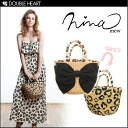 ニーナミュウ ヒョウスパン call embroidered basket BAG | カゴバッグ Leopard print Leopard Lady shopping | Cute brand (132-6062) fs3gm