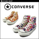 Converse all-star GLORY HI グローリーハイ sneaker high cut women's floral flower 2013 fall winter AW new fs3gm.
