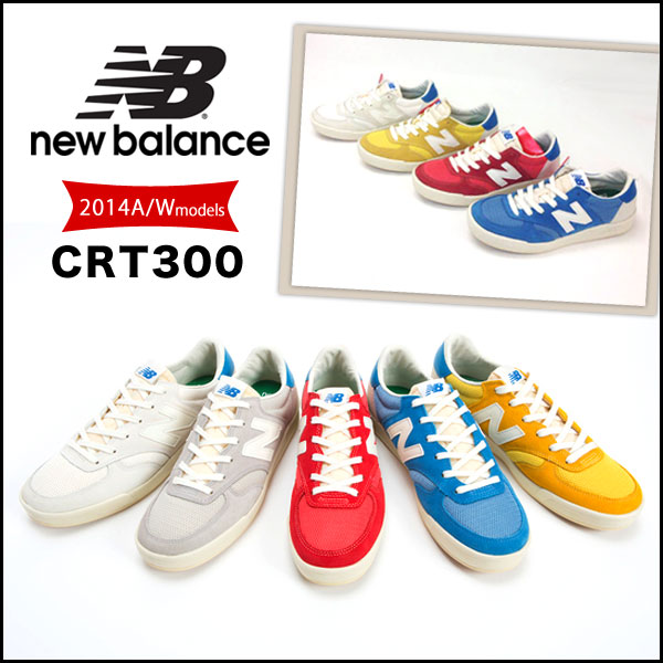 new balance crt300 mens yellow