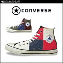 (CONVERSE) converse all-star (ALL STAR) ALL ATAR PATCHWORK CV HI all-star patchwork CV HI women's sneaker high cut Rika-Chan is her favorite converse new ♪ fs3gm