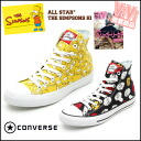 Converse (CONVERSE) Hyatt all-star blockbuster collaboration with latest! ALL STAR THE SIMPSONS HI all star Hi Simpsons Womens sneakers [stock]