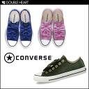 (CONVERSE) converse Allstar (ALL STAR) ALL STAR V-RIBBONS SLIP OX all-star V ribbons slip OX women's sneaker low Rika-Chan also favorite converse new ♪ fs3gm