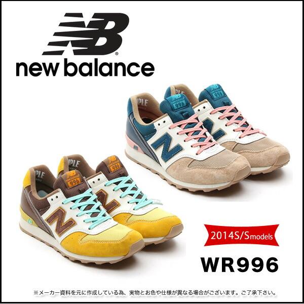new balance 996 price singapore