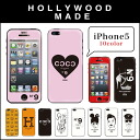 HOLLY WOOD MADE popular! ギズモビーズコラボ ☆ HWM×GIZMOBIES! Smartphone, mobile, iPhone5 | accessories and protectors | fs3gm
