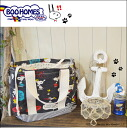 It is sold Mothers bag mom bag drawstring purse by mail order at boo Holmes [BOO HOMES] whole pattern bag ♪ shoulder tote bag lady's bias of cute Snoopy