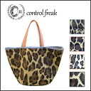 ■ bags for ■ キャセリーニ bag Leopard BAG large control freak | echo Leopard pattern leather bag tote bag | fs3gm