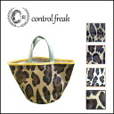 キャセリーニ [casselini] bag control freak [freak] every popular series, in stock now ☆ ビックレオパードトート S tote bags ladies cute brand hand storage pattern eco bag small animal Leopard [stock], 45-0694