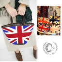 Casselini sale bag Union Jack patchwork Thoth Scontrol freak |Lunch bag / Eco bag |
