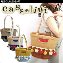 キャセリーニ final disposal Super Sale bags Tote shoulder basket bag Womens Pom Pom 2-Way bag | 2013 spring summer new bags | fs3gm