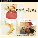 Casselini bag oar season OK! Combination pochette Boston shoulder Thoth handbag bag