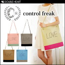 キャセリーニ final disposal Super Sale bags Tote shoulder put LOVE パンチングショルダー control freak | 2013 new bag leather | fs3gm