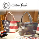 Casselini [casselini]control freak[ control freak] mail order [going to be received the end of September ]hello kitty tote bag shawl Lady's canvas size grain A4 commuting attending school tricolor camouflage camouflage [45-0841/45-0844]]