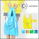 Catherine (casselini) control freak (freak) mail-order Aurora Super bag ladies bag eco bag bag logo Tote pool Sea Beach