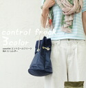 キャセリーニ [casselini] bag Tanaka, Rina's order ♪ Ma-1 shoulder women's shoulder bag also