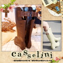 Casselini rain boots リボンレイン boots 7 Ribbon with rubber boots (shoes) | [30 - 178・30 - 0195・30 - 0236] | fs3gm