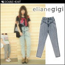 It is a beautiful leg in Japanese spaniel ☆ high waist comfortable with elianegigi[ エリアーヌジジ] waist rubber! Denim high waist easyPT bottoms Lady's denim jeans jeans latest [I send it immediately] mail order