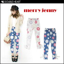 merryjenny final stock sale fresh coloring this year seems to be! Flower PT シフォンレースアップスキニー | / women's / pants | choosy chu flower, (091310730001) (281310730001)