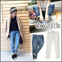 \ limited price reduction! Chu /choosy (tujirchew) dobydenimboys pants sweatshirts denim boys denim pants easier and comfortable to wear!