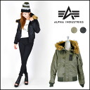 Alpha industries (ALPHAINDUSTRIES) mail order fine quality notch on the outer! FLIGHT NYLON TWILL N-2B women's outerwear jackets military blouson N2B