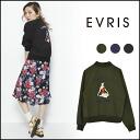 EVRIS (Evers) mail-order back girl blouson jacket Womens outerwear short-length black khaki Sasaki Aya ayano blog eblis (371510200101)
