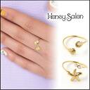 SEDA honey Salon (Salon Honey) mail-order magazines! SEA RING rings ladies ring shell star fogs gold no. 9 (FHA-0764)