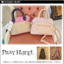 Play Hotel bag ladies handbag leather OAST classical honey Salon fs3gm