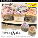 Honey Salon initials Honey initials pouch bag pouch initials | Ribbon Tweed | make Purch cosmetic pouch fs3gm