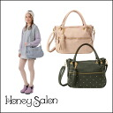 Available in honey Salon 2-WAY shoulder ★ daily to perfect! ピカデリースクエア bag shoulder bag Tote studded women's fs3gm