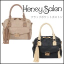 Honey Salon shoulder 2-WAY bag ☆ flap pocket Boston bag shoulder bag Tote ladies (FHB-0714)