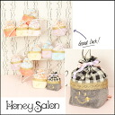 Honey Salon ☆ popular initial series from cute Gingham check pattern appeared ☆ Honey initials porch wristlet cosmetic brand