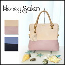 Honey Salon [Honey Salon] bag wrap and change shape! shoulder! [May mid-we stock] 2-way スタイルミディ tote bags ladies by color [FHB-0755]