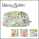 Honey Salon [Honey Salon] pouch shells and seahorses print ♪ cute Mermaid Idol pouch (large) [order], [our shop stock early June] brand makeup-pouch pouch [FHB-0760] gifts recommended!