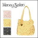 A cute Tote packed flower honey Salon [Honey Salon] bag lot of ♪ メニーフラワー bags ladies tote bag [FHB-0763] store
