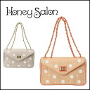 Cute adult honey Salon [Honey Salon] bag shell and Pearl-studded bag ♪ [June we stock early, シェルパール women's shoulder bag key [FHB-0764]