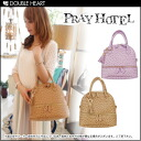 Play Hotel handbags shoulder bags BIG Oost classical | honey Salon | fs3gm