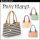 Play Hotel final disposition Super Sale bag handbag tote bag border marine ladies bag PH ビタミントート | 2013 spring summer new bag popularity rankings | Honey Salon fs3gm