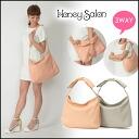 Honey Salon (Salon Honey) bag store (book) (June-end of stock) 3-way Ribbon bag shoulder Tote clutch women's popular brand babe (FHB-0920)