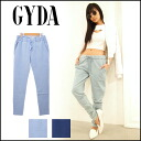 Jada [GYDA, beautiful legs and leg length effect 2014 ☆ サルエルニット denim Pant Women's bottoms full-length fabric dates [071411400301] new [stock]
