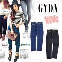 ジェイダ (GYDA)ViVi publication! Kushido ユリア recommended cell bitch denim! salvage straight denim PT denim Lady's Boys straight jeans blog mail order (071431417401)