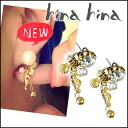 [hinahina, hinahina swaying earrings with seahorses! Seahorse caught Pierce women's Pearl stone Bijou [ITK]