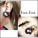 cute hinahina (hinahina) von bijoux earrings women's accessory brand Yoshikawa well this blog (ITK)