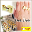 hinahina accessories Ribbon ring women's / rings / Ribbon / stone / fs3gm