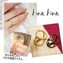 hinahina accessories most popular LOVE series! LOVE rings | Recommended for giveaway! | Click on fit and ladies, rings, stones, LOVE catch piercing ♪ fs3gm