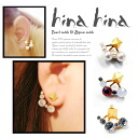 catch latest hinahina accessories popular. Pearl catch / catch bijoux gifts recommended! | fs3gm