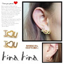 hinahina accessories blog buzz new piercing! I love piercings gifts recommended! | | fs3gm