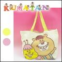 Bear tongue [KUMATAN] HAMP tote bag L Lady's canvas size grain subbag fancy goods WC mail order キディランド bear sputum Chinatsu Wakatsuki produce brand!