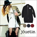 ジュエティー [jouetie] 通販今期旬顔! That was light is ♪ 10,000 yen or less; a pre-plastic outer! Long MA-1 Lady's jacket military Mods coat batting blog あみあや AMIAYA[081430200201]