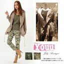 Beautiful Jolie boutique sale because even • military coat! ワークフード Court (005-81101) | Womens / military / u | fs3gm